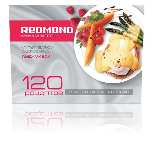 Рецепты для мультиварки скороварки redmond rmc m4504